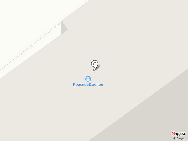 Красное & Белое на карте Тобольска