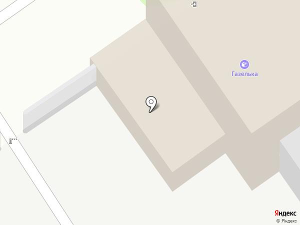 Тобольсксервискомплект на карте Тобольска