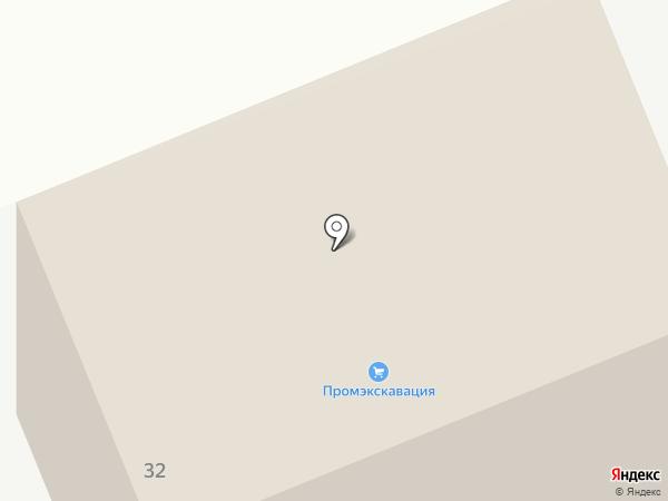 Промэкскавация, ПАО на карте Тобольска