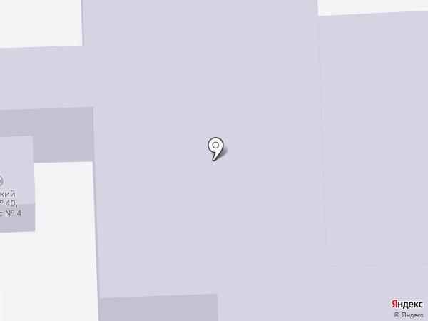 Детский сад №48 на карте Тобольска