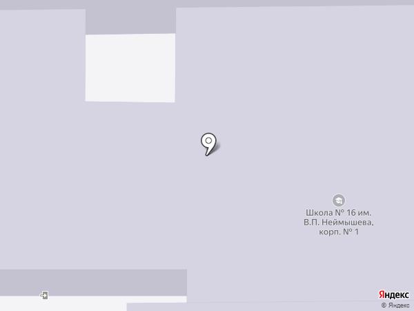 Средняя общеобразовательная школа №16 им. В.П. Неймышева на карте Тобольска