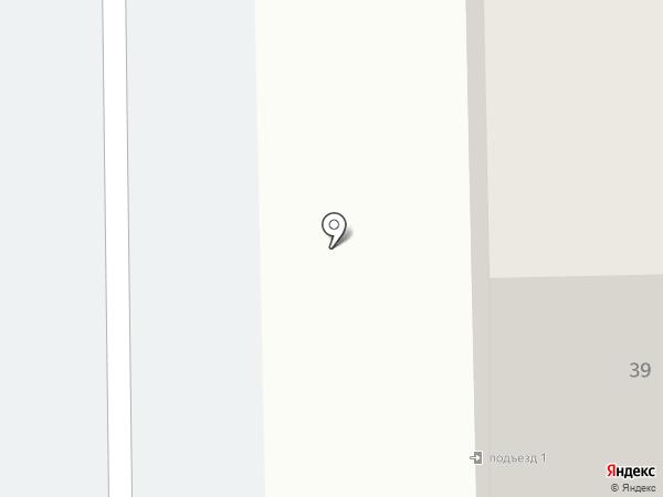 Меридиан Констракшн Тобольск на карте Тобольска
