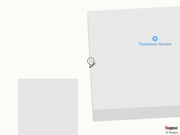 Компания по продаже аргона на карте Тобольска