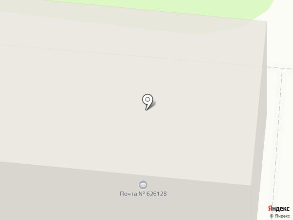 Почтовое отделение микрорайона Менделеево на карте Тобольска