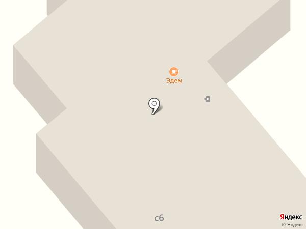 Эдем на карте Тобольска