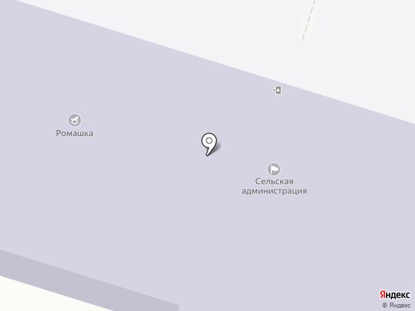 Администрация на карте Преображенки