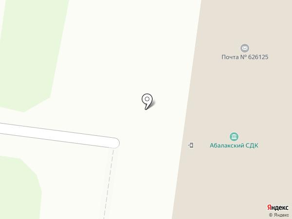 Абалакский сельский дом культуры на карте Абалака