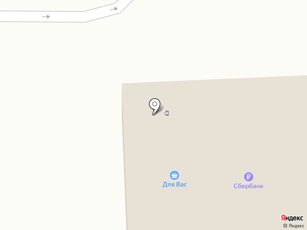 Банкомат, Сбербанк, ПАО на карте Абалака