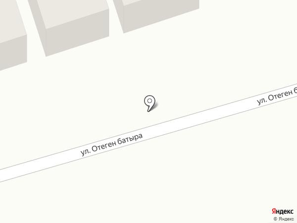 Сымбат ДЕНТ на карте Отегена Батыра