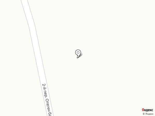 Жан на карте Отегена Батыра