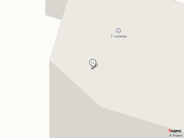 НовоДент на карте Нефтеюганска