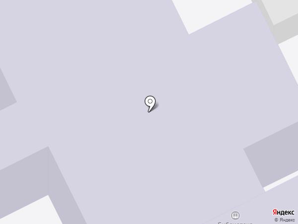 Центр национальных культур, МБУК на карте Нефтеюганска
