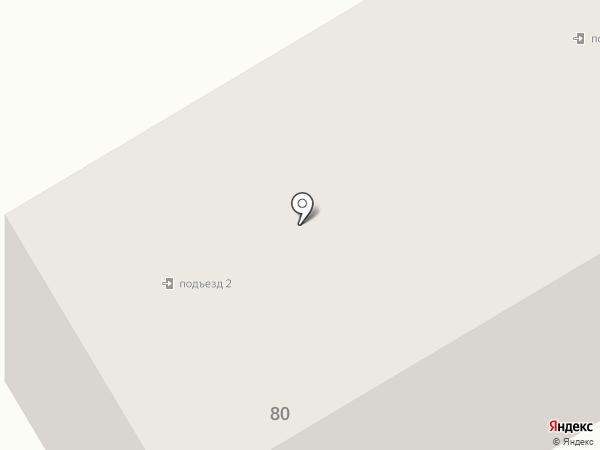 Лиза на карте Нефтеюганска
