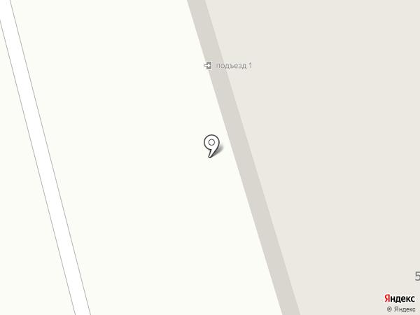 Продуктовый магазин на ул. 11-й микрорайон на карте Нефтеюганска