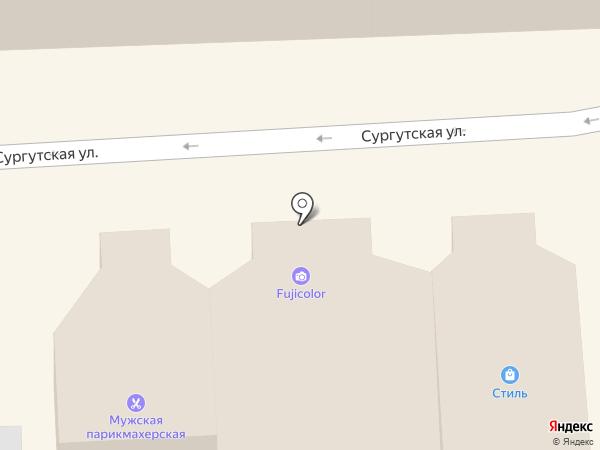 Оптик-Стиль на карте Нефтеюганска