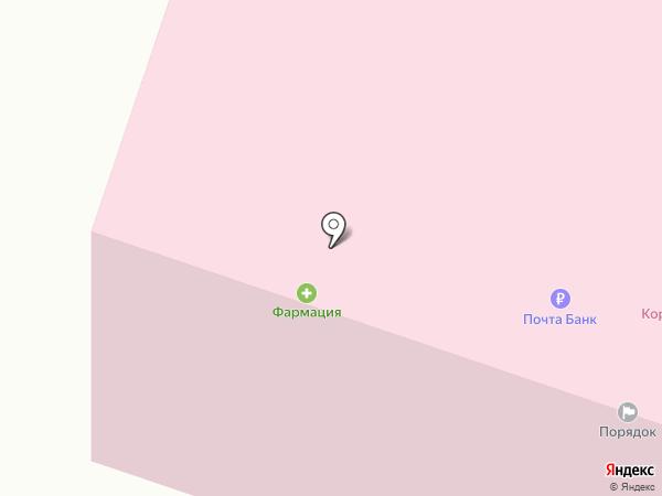 Почтовое отделение №5 на карте Нефтеюганска