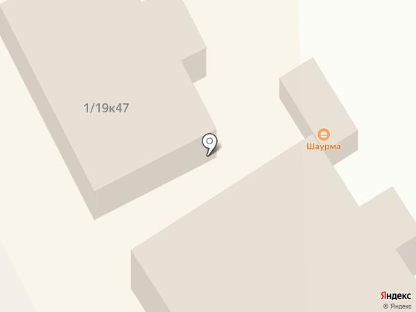 Анна на карте Нефтеюганска