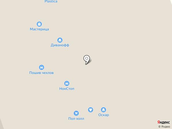 Луч на карте Нефтеюганска