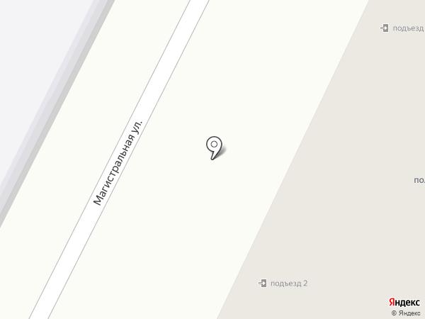 Участковый пункт полиции №10 на карте Нефтеюганска