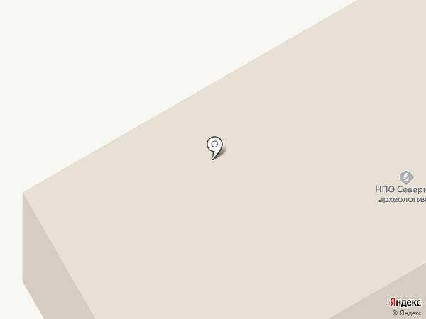 Северная Археология-1 на карте Нефтеюганска