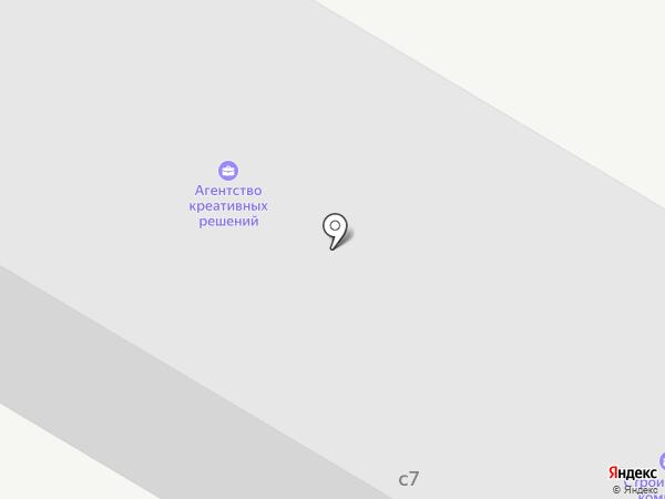 Югра торгсервис на карте Нефтеюганска