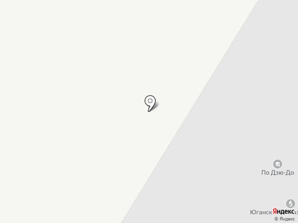 СДЮСШОР по дзюдо на карте Нефтеюганска
