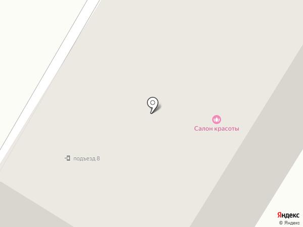 Beauty shop на карте Нефтеюганска