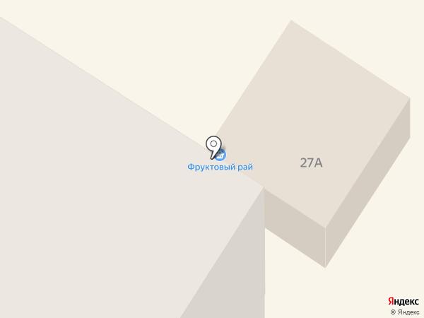 Фруктовый рай на карте Нефтеюганска