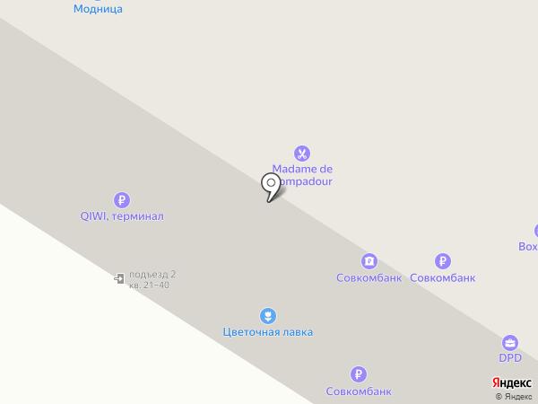 WoMan's на карте Нефтеюганска