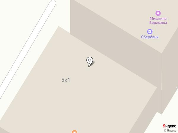 Твой дом на карте Нефтеюганска