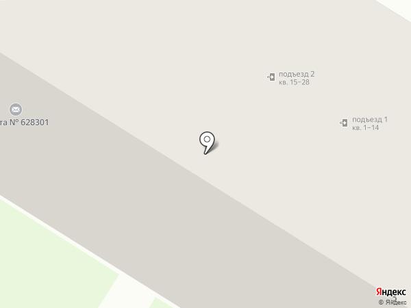 Почтовое отделение №1 на карте Нефтеюганска