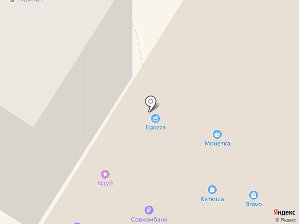 Магнит Косметик на карте Нефтеюганска