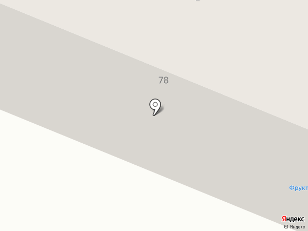Фруктовый рай-2 на карте Нефтеюганска