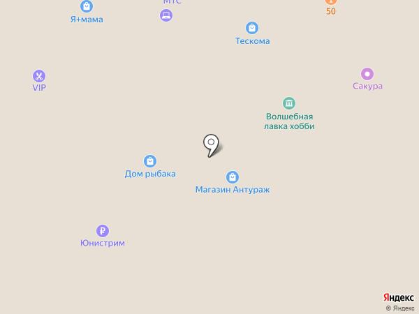 Центрофинанс Групп на карте Нефтеюганска