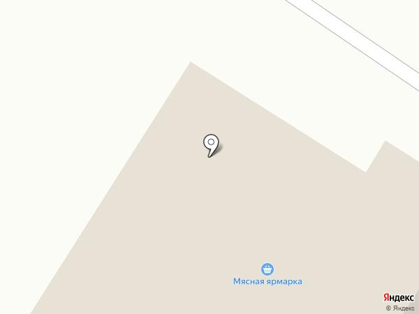 Мясная ярмарка на карте Нефтеюганска