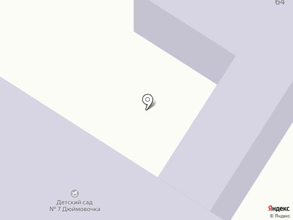 Детский сад №7 на карте Нефтеюганска