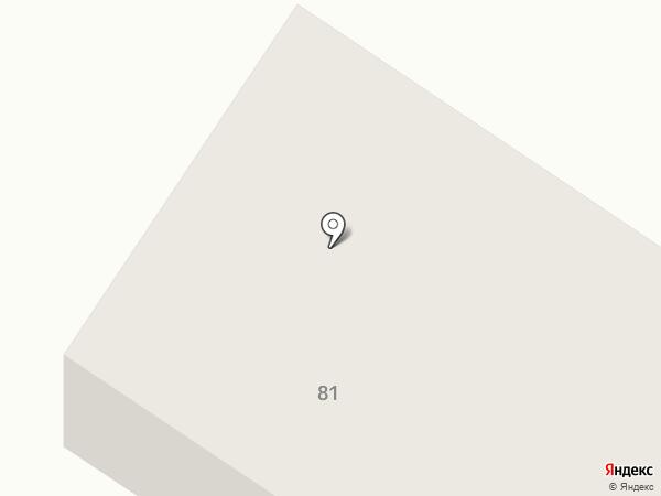 Отдел по делам архивов на карте Нефтеюганска