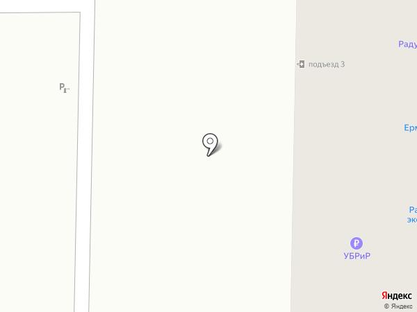 Адвокатский кабинет Мударисова Р.М. на карте Нефтеюганска