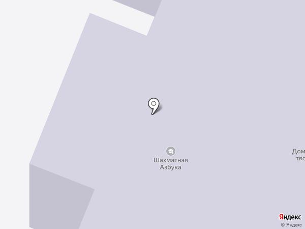 Дом детского творчества г. Нефтеюганска на карте Нефтеюганска
