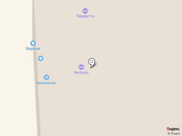 Мир Сухофруктов на карте Нефтеюганска