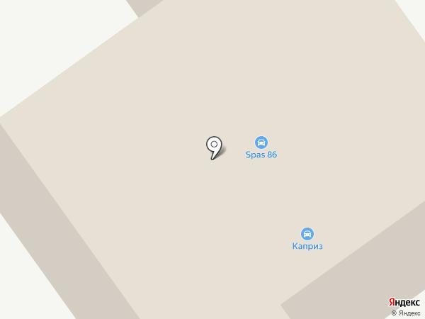 Каприз на карте Нефтеюганска