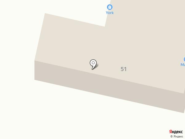 Мясной магазин на карте Темиртау