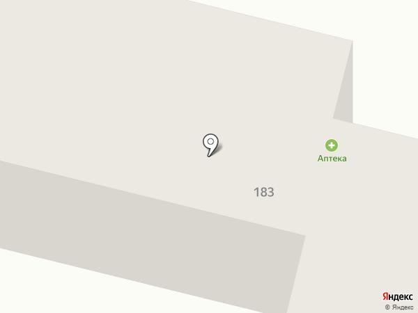 Городское отделение почтовой связи №2 на карте Темиртау