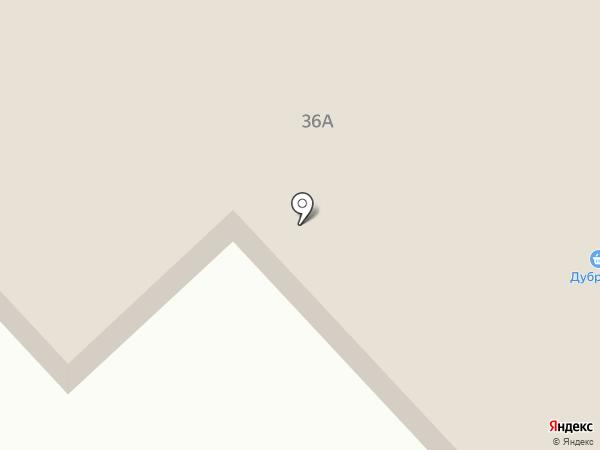 Волынка на карте Дубовки