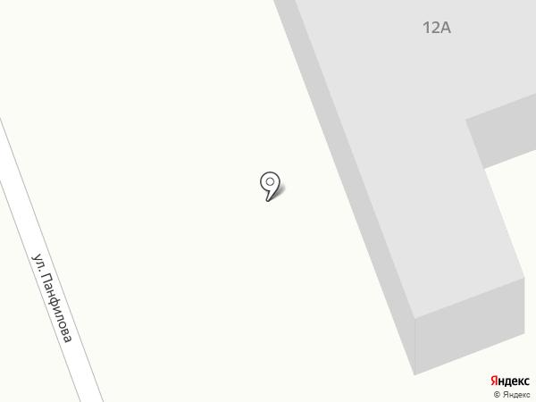 Компания по ремонту бытовой техники на карте Темиртау