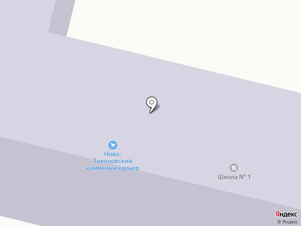 Средняя общеобразовательная школа №1 на карте Темиртау