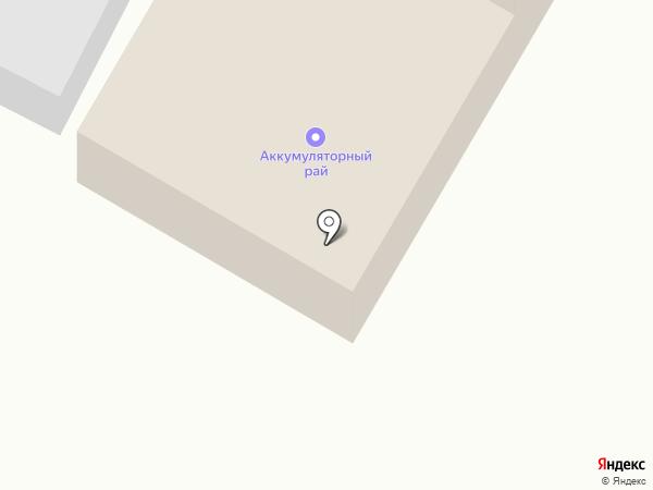 Аккумуляторный рай на карте Красного Яра