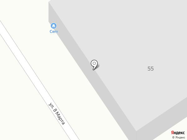 Cәт на карте Темиртау