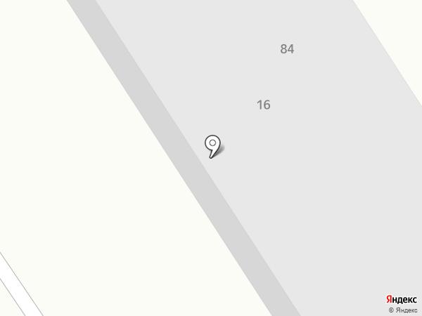 Luxe Plast на карте Темиртау