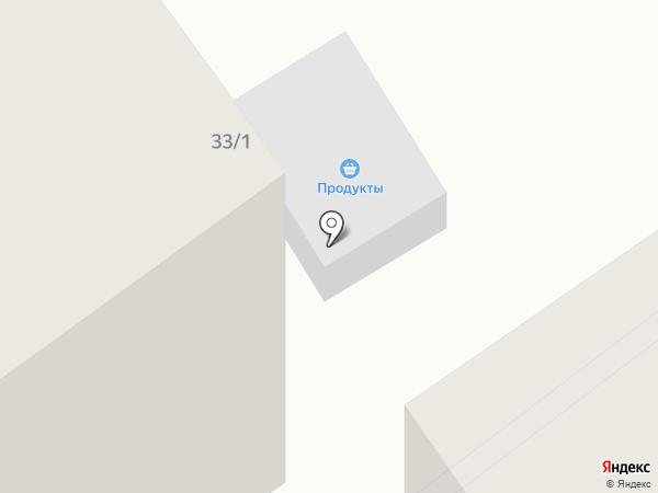 Магазин продуктов на карте Темиртау